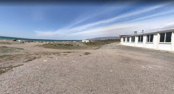 Playa Del Perdigal